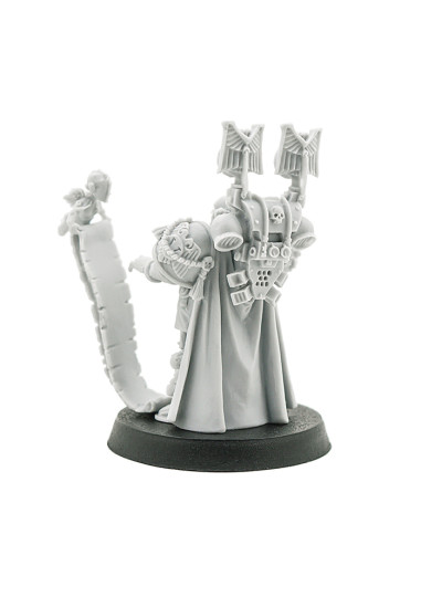 Space Marine Master of the Marches