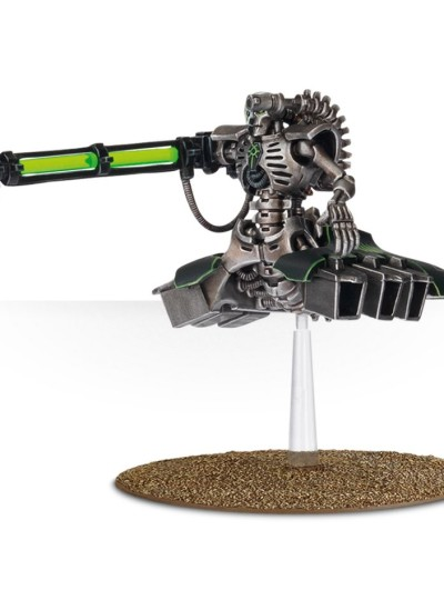 Necron Heavy Destroyer Upgrade Pack